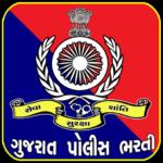 Gujarat Police Special Materials pdf 2019