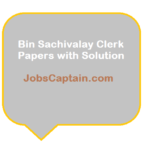 Bin Sachivalay Clerk Papers with Solution