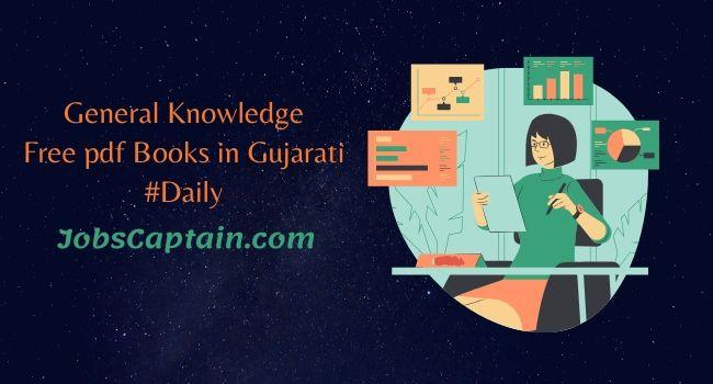 General Knowledge Pdf books Free Download