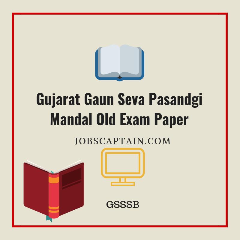Gujarat Gaun Seva Pasandgi Mandal Old Exam Paper PDF