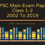 GPSC Main Exam Paper Class 1 2