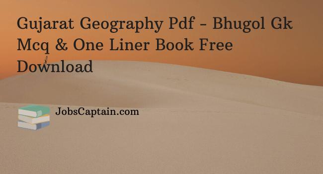 Gujarat Geography Pdf - Bhugol Gk