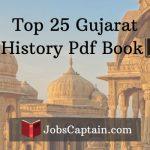 Gujarat History Pdf Book