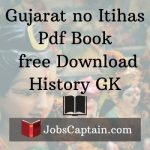 Gujarat no Itihas Pdf free Download