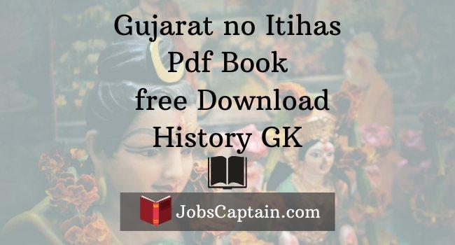 Gujarat no Itihas pdf