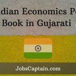 Indian Economy Pdf Book in Gujarati