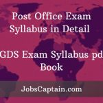 Post Office Exam GDS Syllabus in Detail