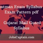 Postman Exam Syllabus and Exam Pattern