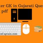Computer GK Gujarati Question Answer pdf