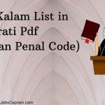 IPC Kalam List in Gujarati pdf