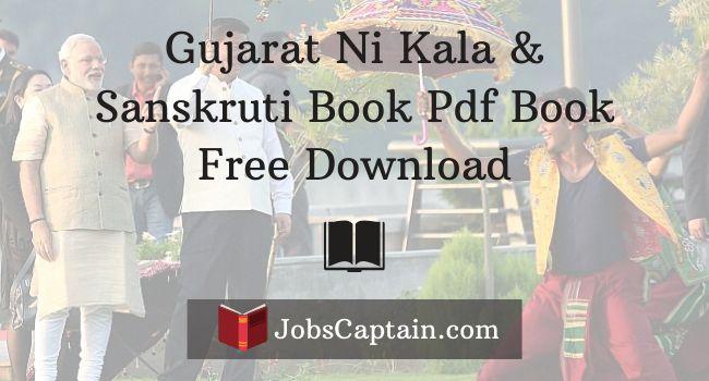 Gujarat Ni Sanskruti Book pdf