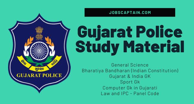 Gujarat Police Special Material Free pdf Book