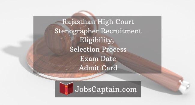 Rajasthan High Court Stenographer Recruitment Eligibility