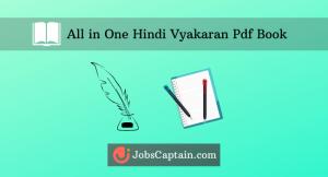 Hindi Vyakaran Pdf Book - Sandhi, Samas, Ras, Alankar and Gk Question answer