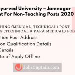 Gujarat Ayurved University Jamnagar
