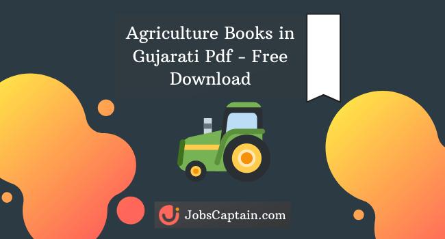 Agriculture Books in Gujarati Pdf