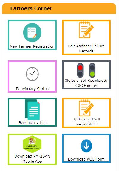 pm svanidhi yojana online apply