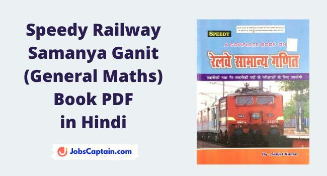 Speedy Railway Math Book in Hindi Pdf