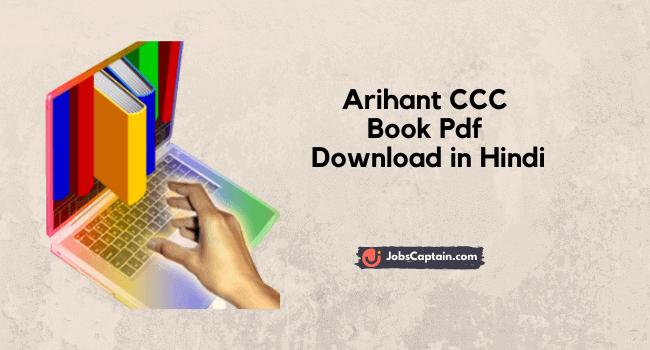 Arihant CCC Book