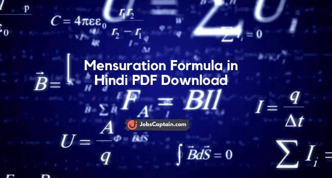 Mensuration Formula in Hindi