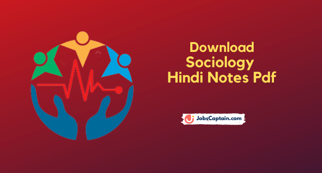 Download Sociology Notes in Hindi Pdf