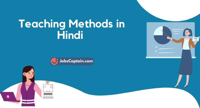 Teaching Methods in Hindi Pdf