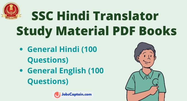 SSC Hindi Translator (Jr-Sr) Study Material PDF